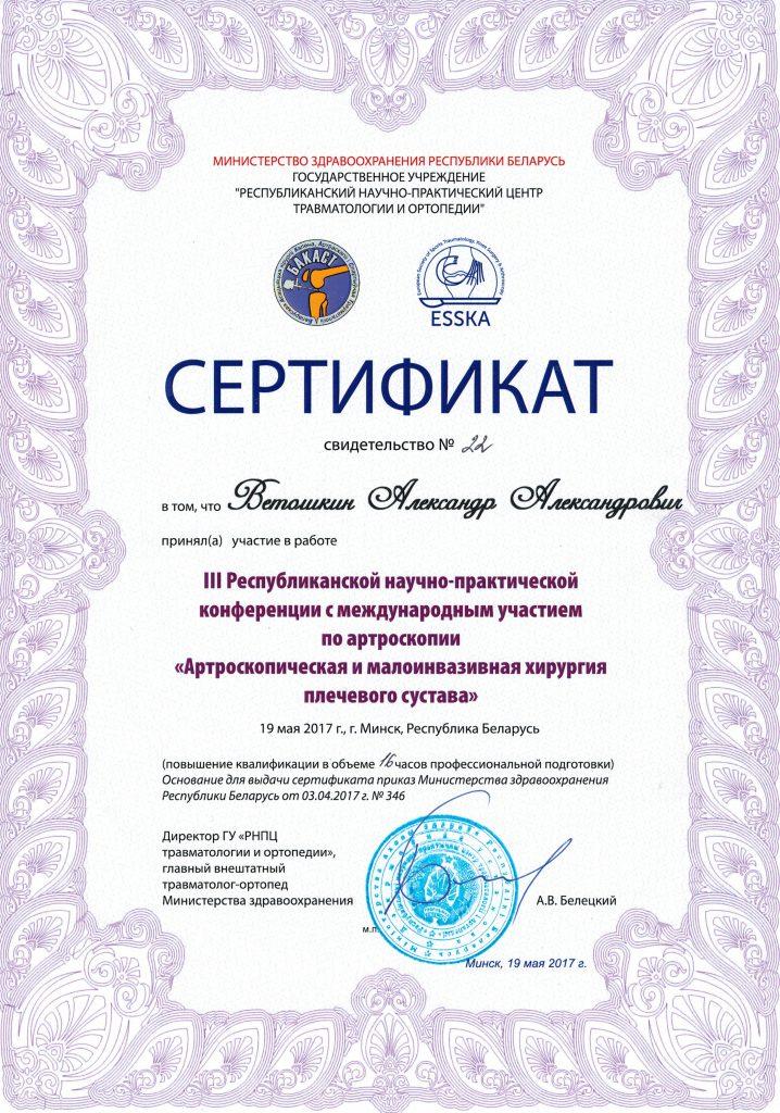 CCI21052017