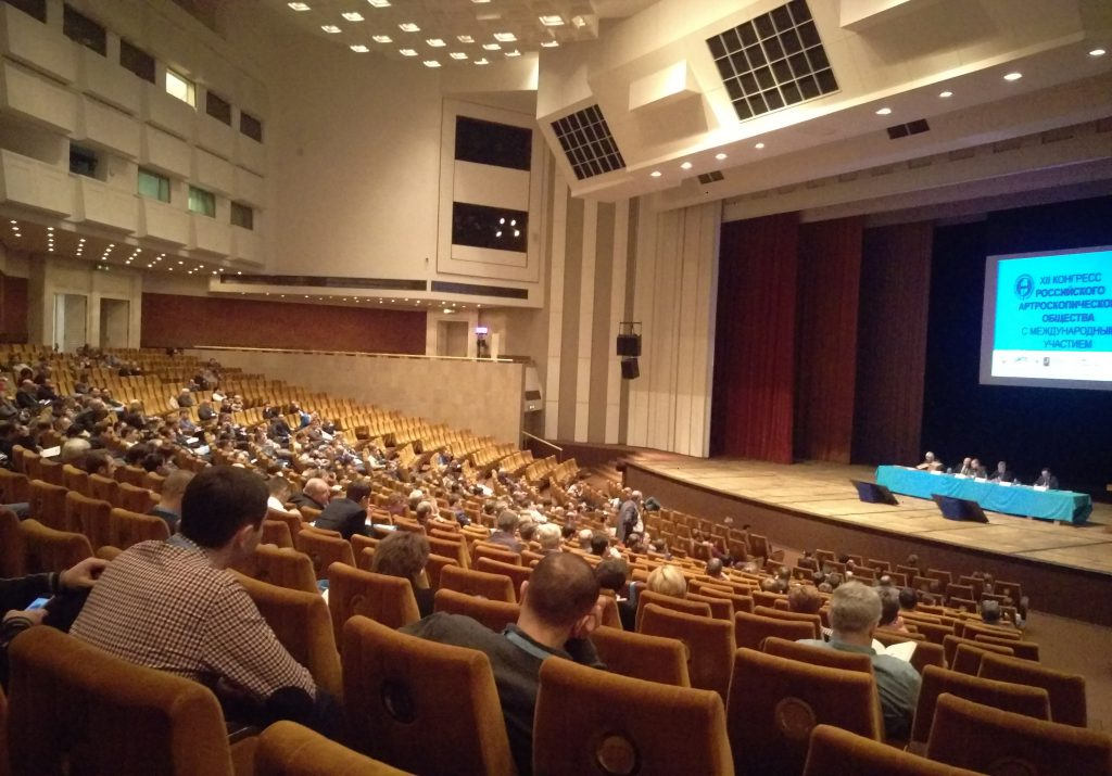 ХII Конгресс Российского Артроскопического общества с международным участием 2016