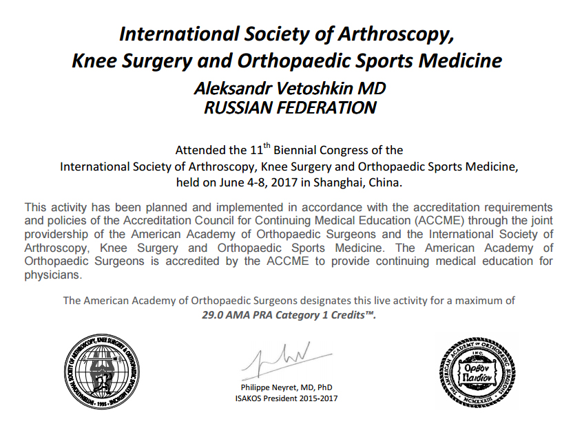 Intenational Society of Arthroscopy