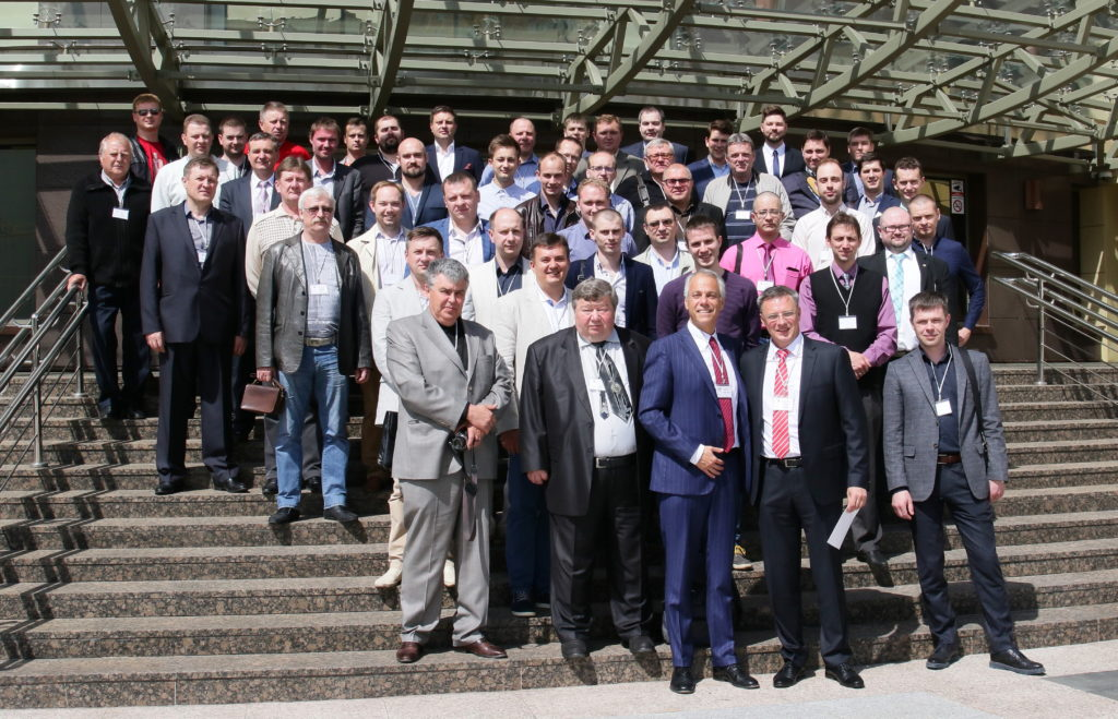 Конференция в Минске
